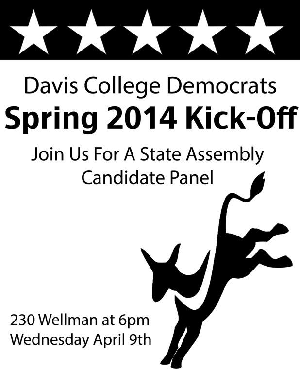 DCD Spring Kickoff Flyer