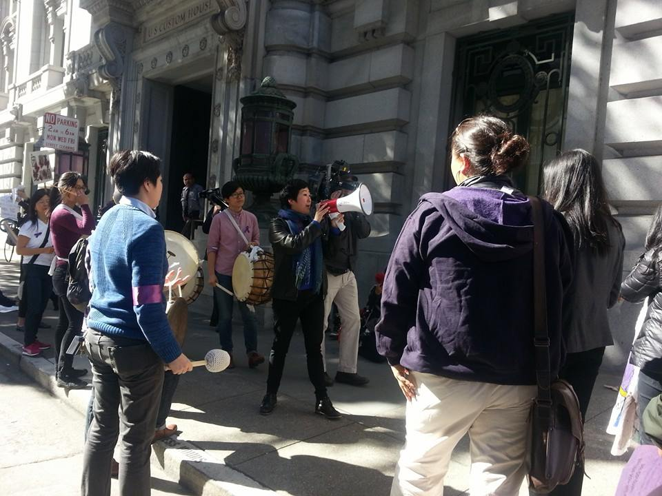Supporters of Nan-Hui Jo in San Francisco last week