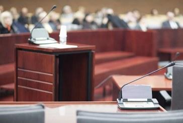 Ineffective Public Defense Under Fire