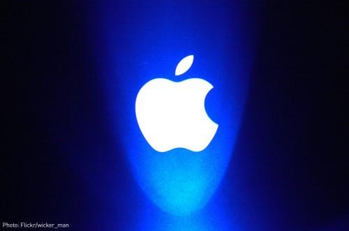 web15-blog-apple-logo-1160x768