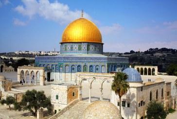 Letter: Muslims, Not Israelis Shut Down the al-Aksa Mosque