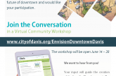 Davis Downtown: Join the Conversation