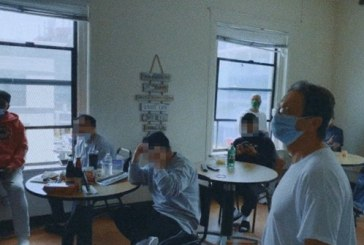 Private Prison Giant GEO Neglects COVID-19 Outbreaks at San Francisco Halfway House