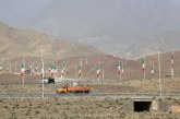 Israel Suspected of Launching Cyberattack on Iranian Nuclear Facilities